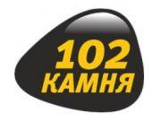 102 КАМНЯ