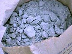 Махинации при торговле цементом