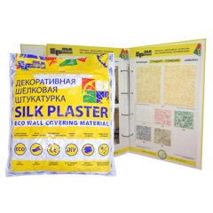 Шёлковая декоративная штукатурка Silk Plaster Стандарт 027