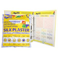 Шёлковая декоративная штукатурка Silk Plaster Оптима 051