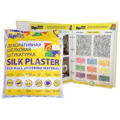 Шёлковая декоративная штукатурка Silk Plaster Сауф 950