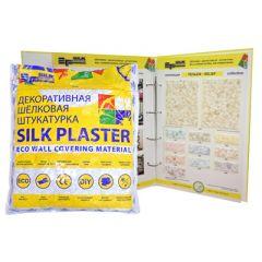 Шёлковая декоративная штукатурка Silk Plaster Рельеф 330