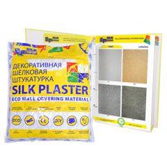 Шёлковая декоративная штукатурка Silk Plaster Форт 513