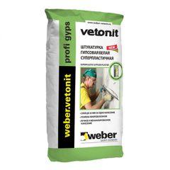 Штукатурка гипсовая Weber-Vetonit profi gyps суперэластичная 30 кг