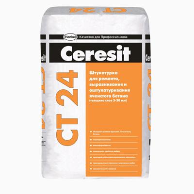 Штукатурка цементная Ceresit CT 24 для ячеистого бетона 25 кг