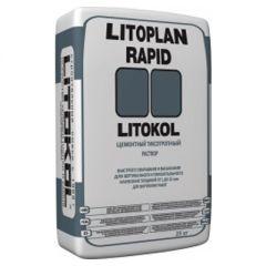 Штукатурка цементная Litokol Litoplan Rapid 25 кг