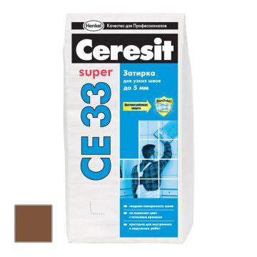 Затирка цементная Ceresit CE 33 Super темно-коричневая №58 2 кг