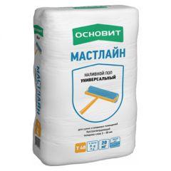 Пол наливной Основит Мастлайн универсальный Т-48 20 кг