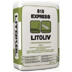 Ровнитель для пола Litokol LitoLiv S10 Express 20 кг