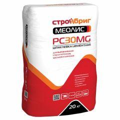 Шпатлевка цементная Стройбриг Меолис PC30 MG серый 20 кг