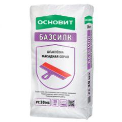 Шпатлевка цементная Основит Базсилк PC30 MG серый 20 кг