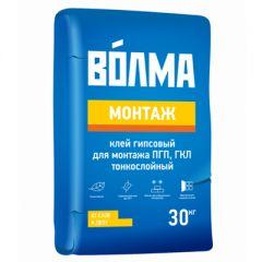 Сухая смесь (клей монтажный) гипсовая Волма Монтаж 30 кг