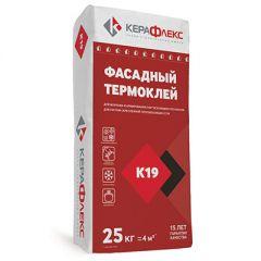 Клей для утеплителя Керафлекс К19 Фасадный 25 кг