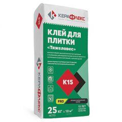 Клей для плитки Керафлекс К15 Тяжеловес специализированный 25 кг