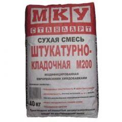 Смесь цементная МКУ Стандарт штукатурно-кладочная М-200 40 кг