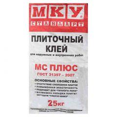 Клей для плитки МКУ Стандарт Плюс 25 кг