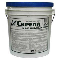 Смесь цементная Пенетрон Скрепа М-600 инъекционная 20 кг
