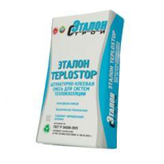 Штукатурно-клеевый состав для систем теплоизоляции Эталон Teplostop 25 кг