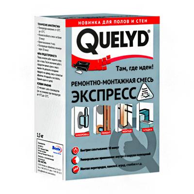 Смесь ремонтно-монтажная Quelyd Экспресс 1,5 кг