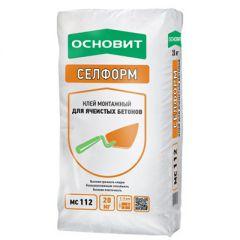 Клей монтажный для пенобетона Основит Селформ МС112 20 кг