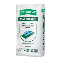 Клей для плитки Основит Мастпликс АС12 W 25 кг
