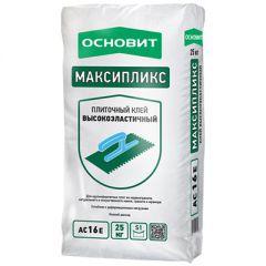 Клей плиточный Основит Максипликс АС16 Е высокоэластичный 25 кг