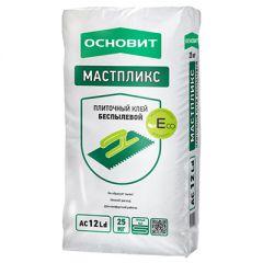Клей для плитки Основит Мастпликс Eco AC12 Ld беспылевой 25 кг