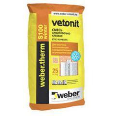 Смесь армировочно-клеевая Weber-Vetonit C100 Winter серый 25 кг