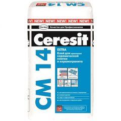 Клей для керамической плитки и керамогранита Ceresit CM 14 Extra 5 кг