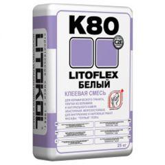 Клей для плитки Litokol Litoflex K80 белый 25 кг