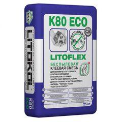 Беспылевая клеевая смесь Litokol Litoflex K80 eco 25 кг