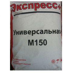 Сухая смесь Экспресс+ М-150 универсальная 40 кг
