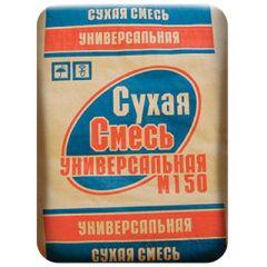 Сухая смесь универсальная М-150 40 кг