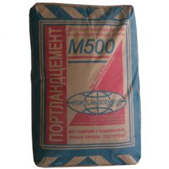 Портландцемент М-500 50 кг