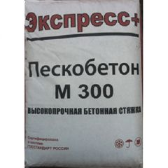 Пескобетон Экспресс+ М-300 40 кг
