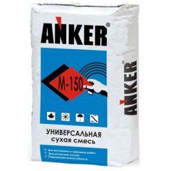 Смесь сухая универсальная Анкер М-150 40 кг
