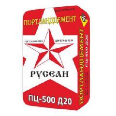 Смесь цементная Русеан ПЦ М-500 Д20 40 кг