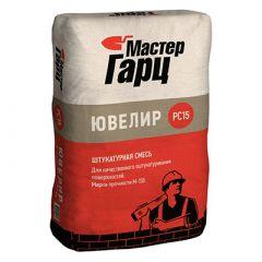 Смесь цементная Мастер Гарц Ювелир РС15 50 кг