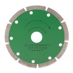 Диск алмазный Укр-диамант 125 мм
