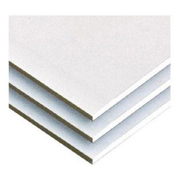 Гипсокартонный лист Knauf 2500х1200х12,5 мм