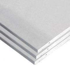 Гипсокартонный лист Магма 2500х1200х12,5 мм