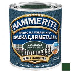 Краска по ржавчине Hammerite Hammered молотковая темно-зеленая 2,5 л