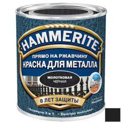Краска по ржавчине Hammerite Hammered молотковая черная 2,5 л