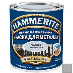 Краска по ржавчине Hammerite Smooth гладкая глянцевая серебристая 2,5 л
