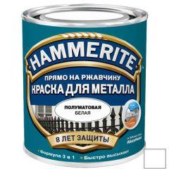 Краска Hammerite полуматовая белая 0,75 л