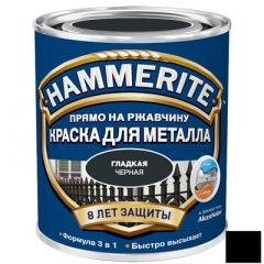 Краска по ржавчине Hammerite Smooth гладкая глянцевая черная 0,75 л