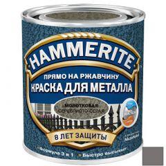 Краска по ржавчине Hammerite Hammered молотковая Серебристо-серая 2,5 л