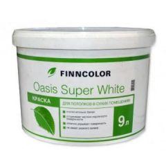 Краска Finncolor Oasis Super white для потолка 9 л