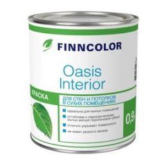 Краска Finncolor Oasis interior база А 0,9 л