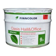 Краска Finncolor Oasis Hall and Office база А 9 л